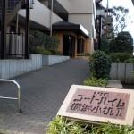 NICコートハイム横浜小机2