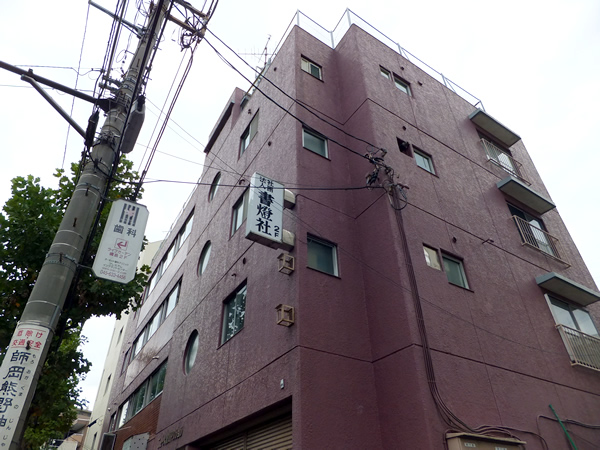 ニュー大倉山マンション