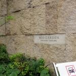 ミッドガーデン赤坂氷川