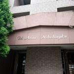ベルアヴニール西新宿
