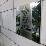 パレステュディオ御茶ノ水駿河台弐番館