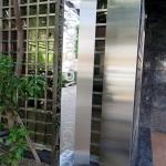グローリオタワー巣鴨