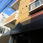 マメゾン狛江