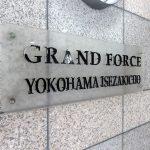 グランフォース横浜伊勢佐木町