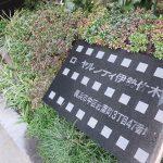 ローヤルシティ伊勢佐木町