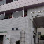 TOP仲木戸No1(トップ仲木戸No1)
