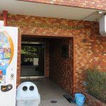 ライオンズマンション神奈川新町第2