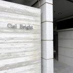 シエルブライト(Ciel・Bright)