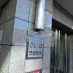 OLIO渋谷西原(オリオ渋谷西原)