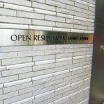 オープンレジデンシア目白avenue