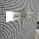 グランパセオ高田馬場